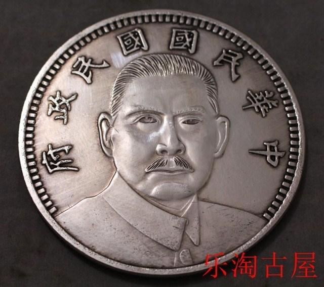 The head of Sun Yat-sen the Republic of China Silver Dollar Dragon Coin 10 YUAN Free Shipping(China (Mainland))