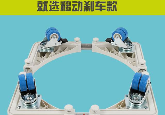 Clothing refrigerator double eight electromechanical brake pulley movable base 304 carriage wash<br><br>Aliexpress