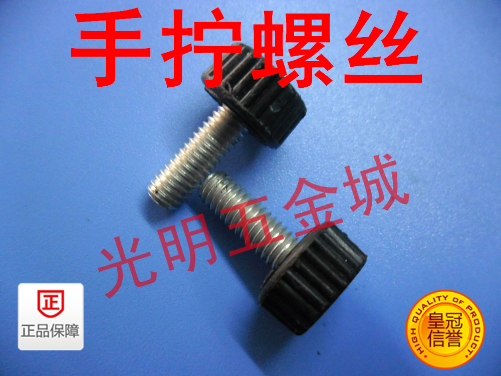 Free shipping!Small round plastic mats hand tighten the screw head screw adjustment bolt instrument fixed M6 * 16, D = 16<br><br>Aliexpress