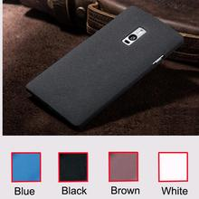 frosted matte texture anti-slip plastic cover beautiful case yijia 2 oneplus two original - Fashion Thinker store