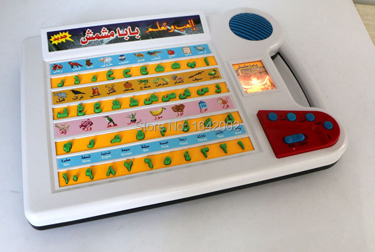 Toy pad laptop with light,Arabic Language Educational Machine For islamic Children with word and letters learning 20pcs/lot(China (Mainland))