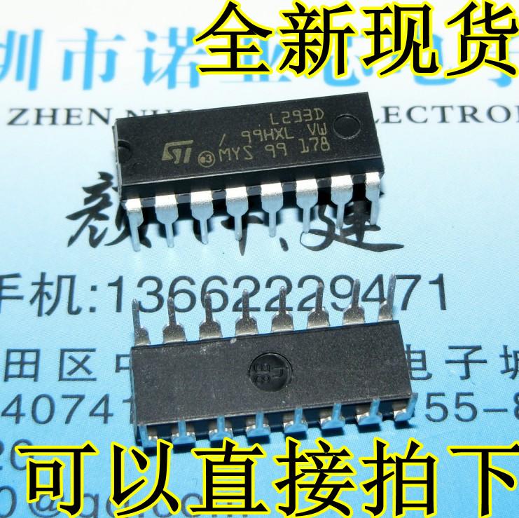 1PCS L293 L293D DIP-16 New and original(China (Mainland))