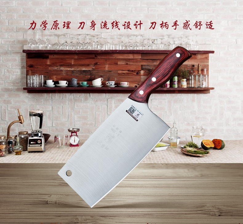 Buy Free Shipping DENG Chop Bone Cut Meat Dual-purpose Knife Professional Chef Cutting Knives Forged Slicing Knives Kitchen Knife cheap