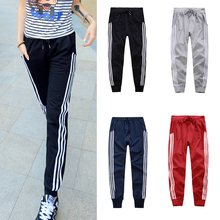 Womens Basics Sport Pants Three Vertical Stripe Jogging Slacks Ladies Girls Sweat Pants