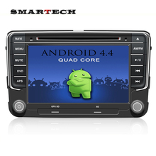 2 din 7 inch HD 1024*600 screen Quad core android 4.4 car dvd gps for vw passat b6 golf 5 polo jetta RSN 510 car stereo radio(China (Mainland))