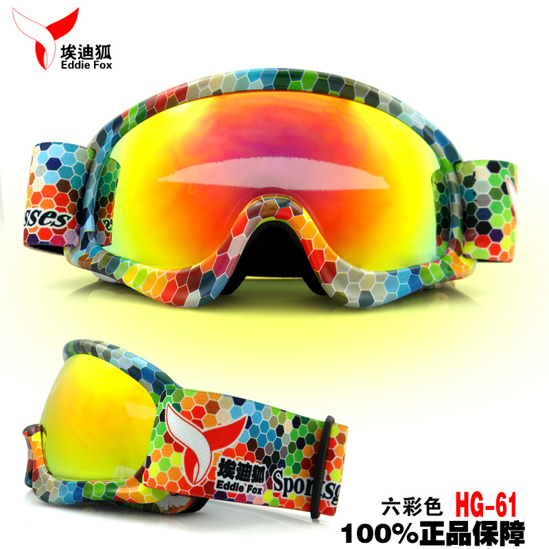 Ski Snow Esqui Protective Glasses Children Kids Winter Skiing Eyewear Snowboard Snowmobile Skate Googles Anti-fog Uv400(China (Mainland))