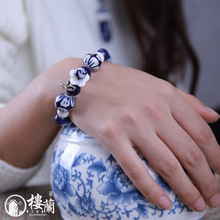Blue and white porcelain bracelets shell flower decoration national trend bracelet chinese style accessories female(China (Mainland))