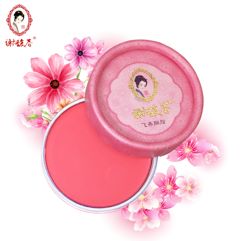 XIEFUCHUN blush , date from 1830, bright red blusher,face blush, sleek make up, blush makeup(China (Mainland))