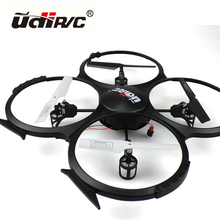 Large remote control helicopter rotor axis aerial drones flying saucer toys(China (Mainland))
