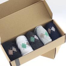 1 pair Free shipping Hot Sale Fashion brand quality men s sports socks rhombus color casual