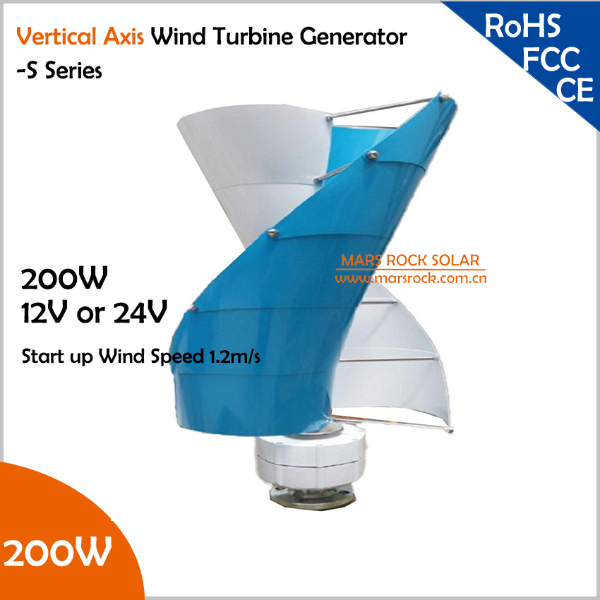 Vertical Axis Wind Turbine Generator VAWT 200W 12/24V S Series Light and Portable Wind Generator Strong and Quiet(China (Mainland))