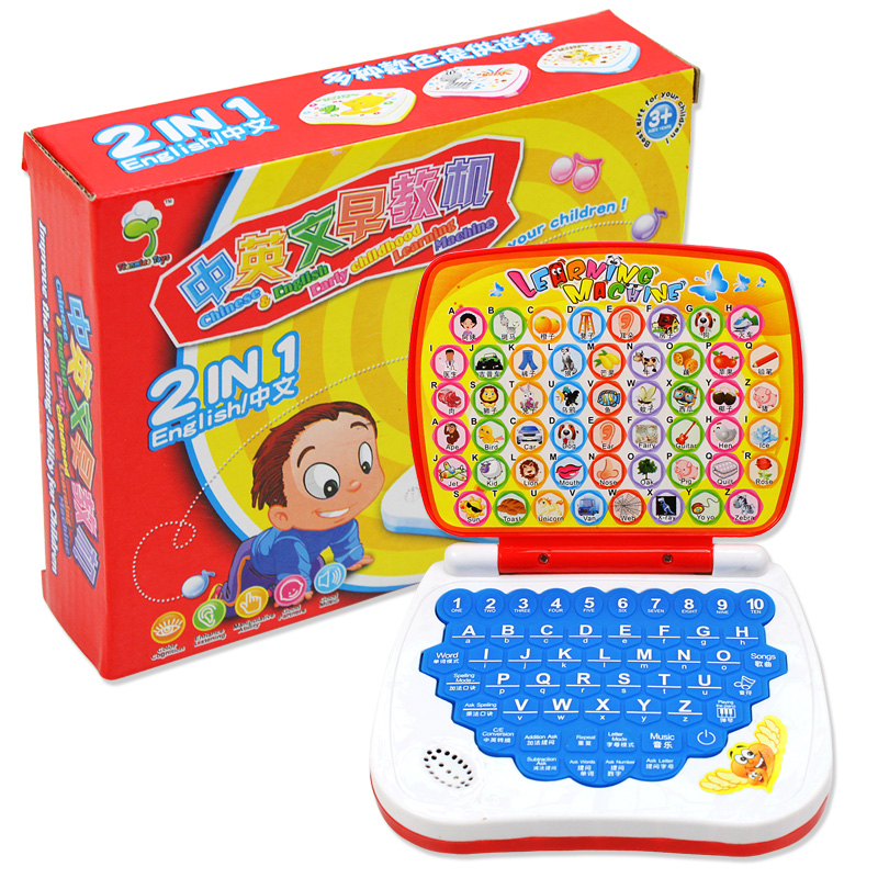 2015 New Arrival Sale Educational Toys Toys Tablet Infantil Yakuchinone Pre-teaching Multifunctional Learning Machine Infant Toy(China (Mainland))