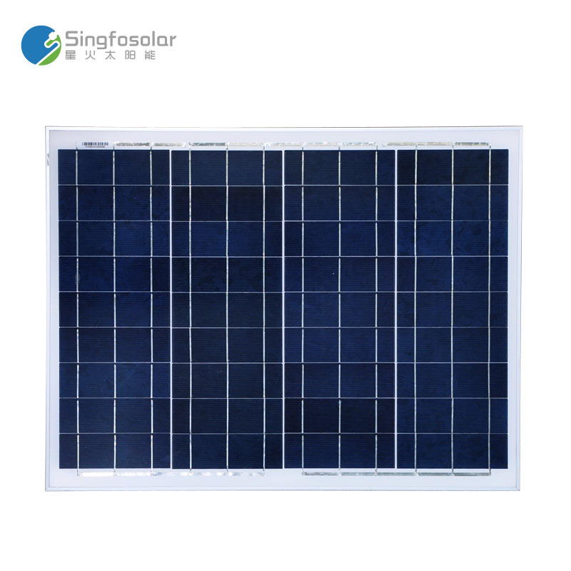 New Arrival High Efficiency Solar Panel 50W 12V 18V Poly Painel Solar Charger Panneau Solaire PVP50W(China (Mainland))