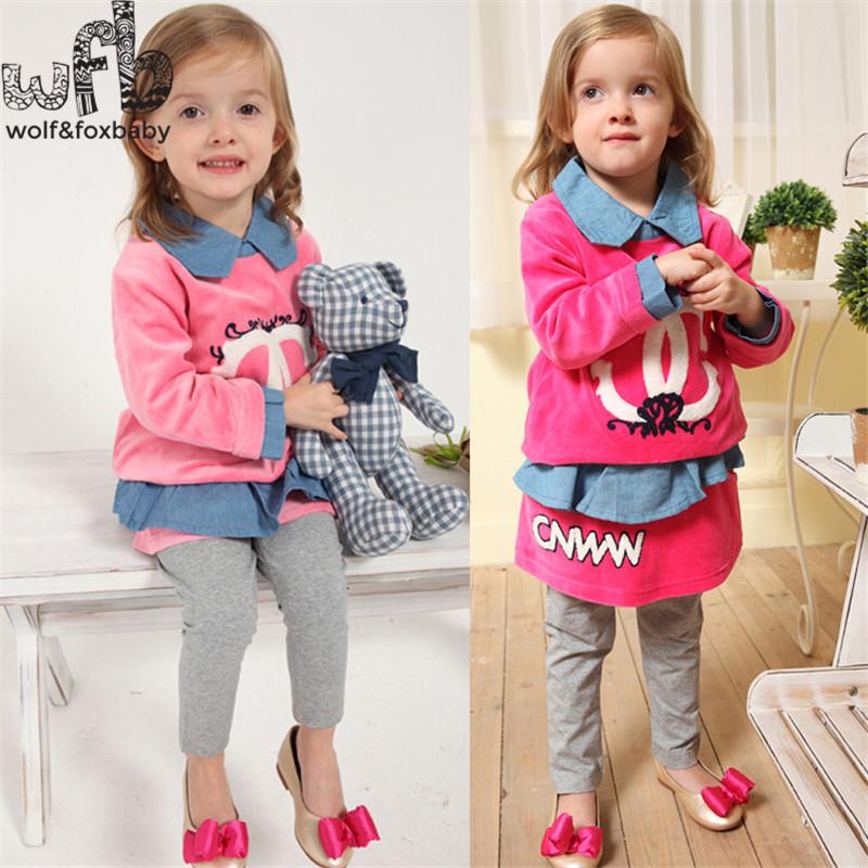 Одежда Для Детей Онлайн