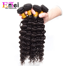 7a Deep Wave Eurasian Virgin Hair 4 Bundles Wet And Wavy Weave Eurasian Virgin Hair Virgin Hair Bundle Deals Queen Hair Products