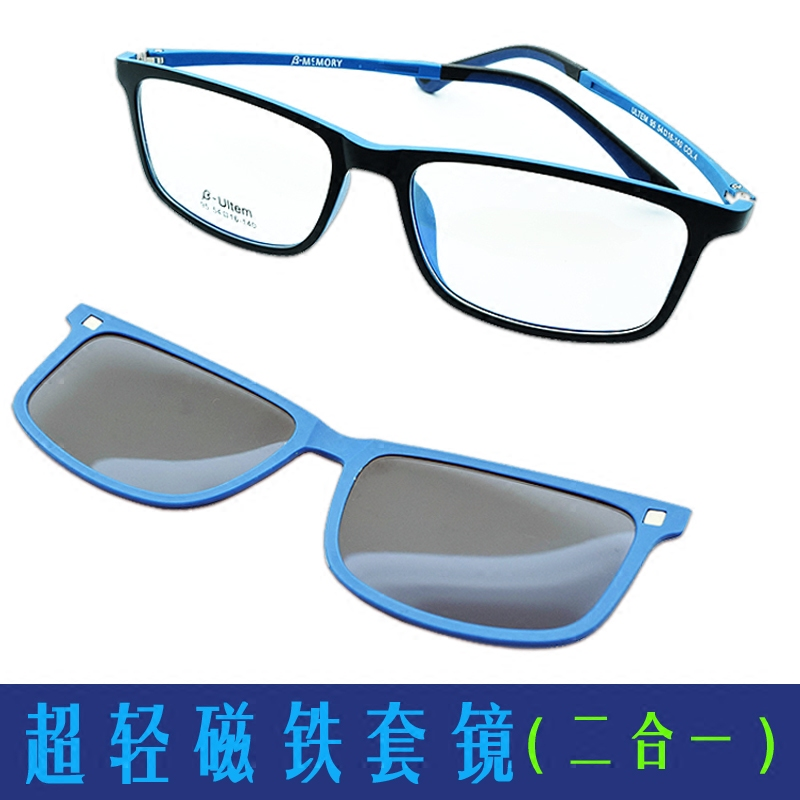 Aliexpress.com : Buy Free Shiping Ultra light Glasses ...