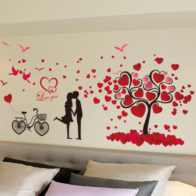 Love tree couple birds bicycle removable wall sticker for wedding