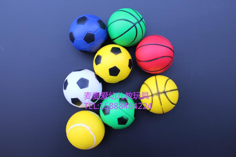 Football children toy spherule multicolour small basketball elastic ball ocean ball child ball(China (Mainland))