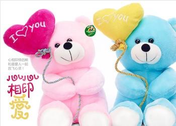 HOT  Lovely 35 cm telesthesia bear doll lovers plush toys Color pink blue 13.5'