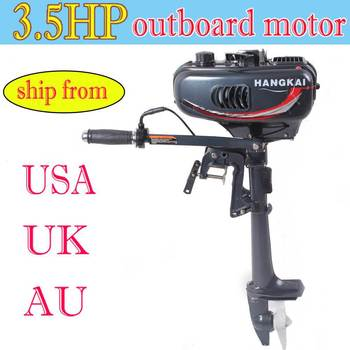 3.5HP TWO-STROKE FISHING BOAT ENGINE WATER COOLE DOUTBOARD MOTOR INFLATABLE FACTORY PRICE