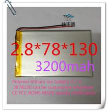 Полимер литиево-ионная аккумулятор 3,7 v, 2878130 жестяная банка быть согласно требованиям клиента CE FCC ROHS сертификацией обращению
