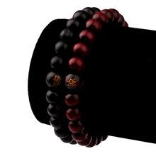 Buy 2017 New Hot HipHop Men Wood Beads Bracelets Sandalwood Buddhist Buddha Meditation Prayer Bead Bracelet Wooden Jewelry Wholesale for $1.39 in AliExpress store