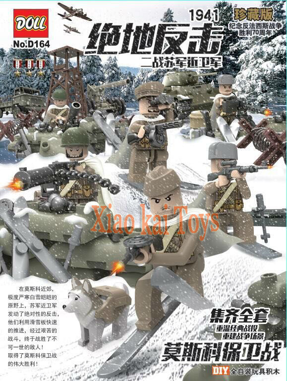 2016 World War 11 Soviet Army Armed Force Moscow Battle Minifigures Building Blocks Sets Camp Model Bricks Toy - Xiao Kai Shops store