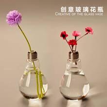Light Bulb Glass Vase Terrarium Vases Cute Flower Pots Tabletop Glass Modern Vaso Wedding Floor Air Planter Decorative Vase(China (Mainland))
