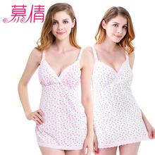 Muqian материнства уход платье беременность одежда передняя открыть бюстгальтер + брекеты юбка модальных престарелых жилет пижамы(China (Mainland))