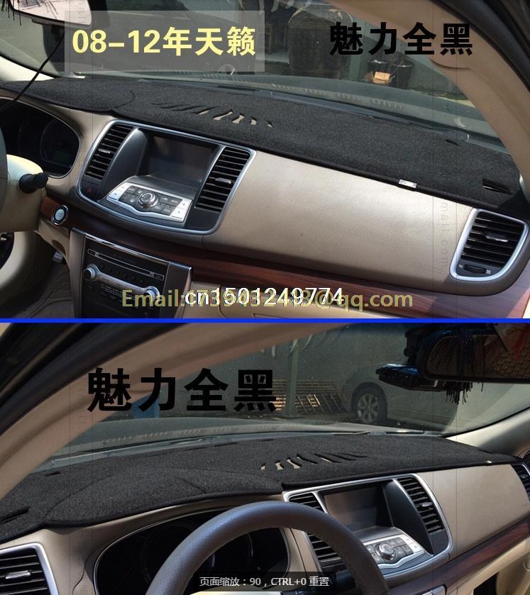 Car dashboard covers Instrument platform pad car accessories sticker .Fits nissan teana altima cefiro  J31 J32 A34 A35 L33<br><br>Aliexpress