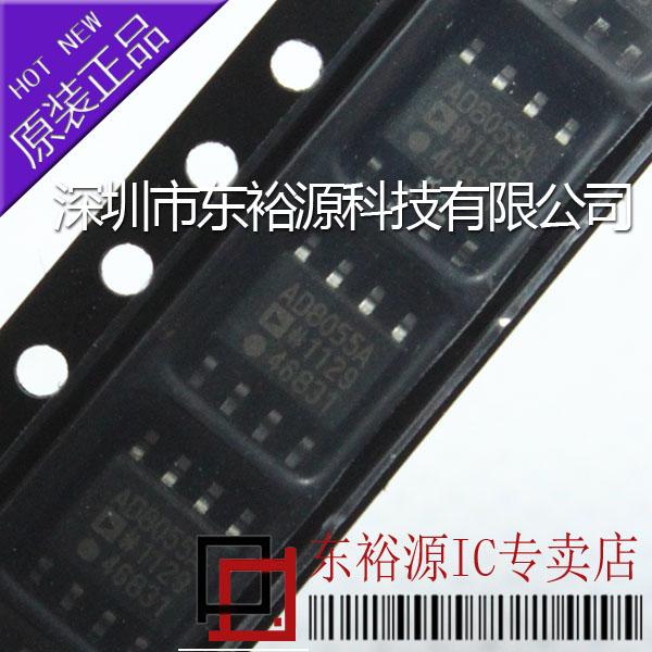 authentic specials AD8055ARZ AD8055AR AD8055 SOP8(China (Mainland))