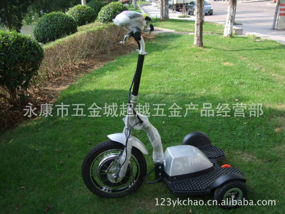 2014 Special Offer Top Fasion 100-200w 12v Ce 6-8h 40-60km 201436v350w Electric Fans You Three Standing Bicycle Scooter Elderly(China (Mainland))