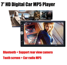 7012B 2 Din Car Video Player 7 inch Car DVD Player Auto Audio Stereo MP5 Player 2Din Support Rear View Camera USB FM Bluetooth(China (Mainland))