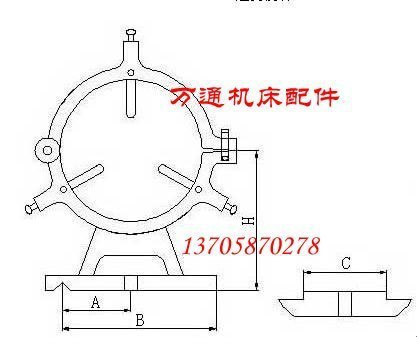 [Crown seller] lathe accessories machine tool accessories center frame(China (Mainland))