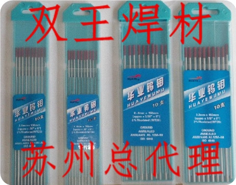 UOL dedicated TIG tungsten and molybdenum tungsten electrode tungsten rod tungsten needle ( 1.6-6.0 ) by supporting sales(China (Mainland))