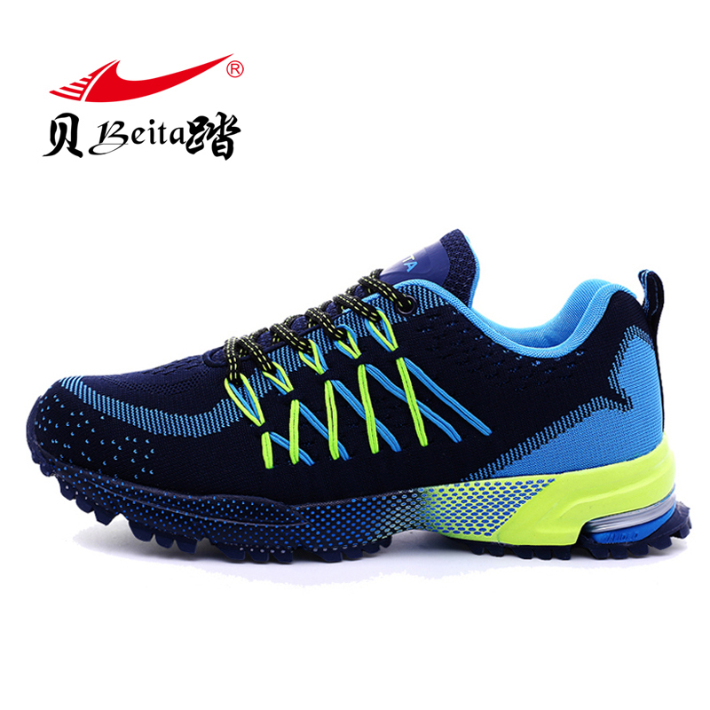 nike free run pas cher livraison gratuite nike air max 90 essential. Black Bedroom Furniture Sets. Home Design Ideas