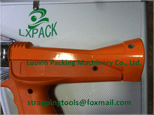 LX-PACK Rapid boat protecting auto machines packing film shrink gun shrink wrap gun protecting packaging shrink heat gun torch