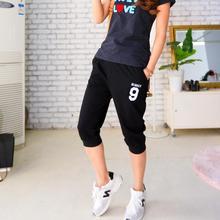 #1607 2016 summer trousers for women Sports Fashion Jogging pants for women Pantolon Cotton Thin Loose pants Sweatpants Harem