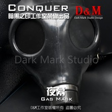 (DM164072)Top quality silicone half face conquer gas mask fetish hood accessory breathing control equipment