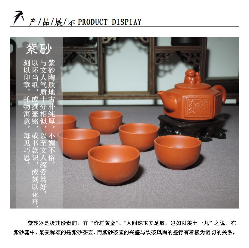 Kung fu tea set teapot set tea set bundle yixing teapot