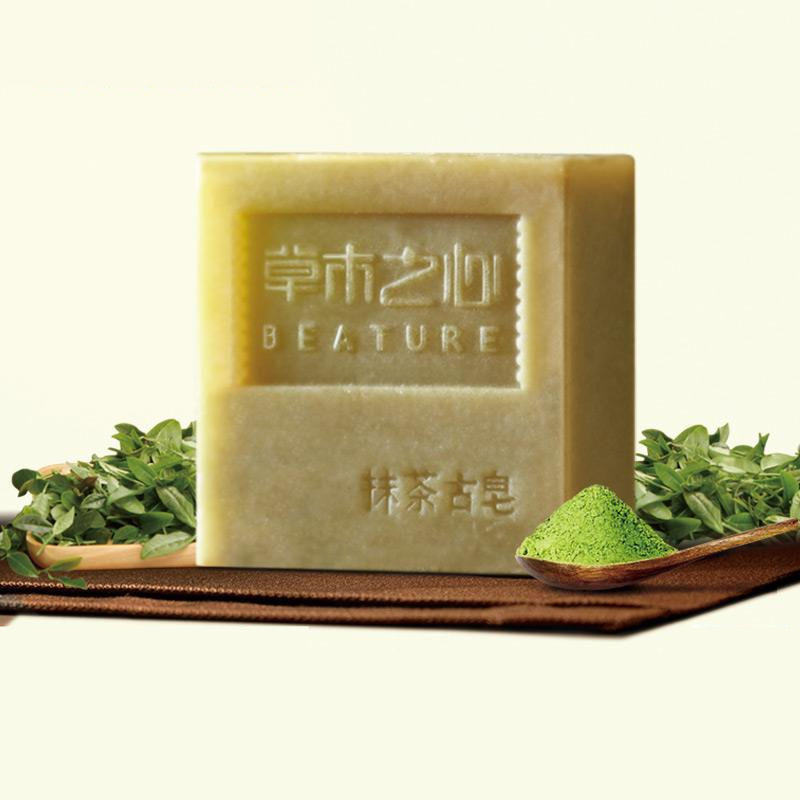 Plant extracts handmade soap treatment oil control blackhead remover acne essential oil soap cleansing facial bath soap #808(China (Mainland))
