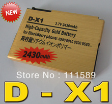 wholesale 9500 battery