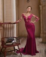 Свадебное платье NO  001