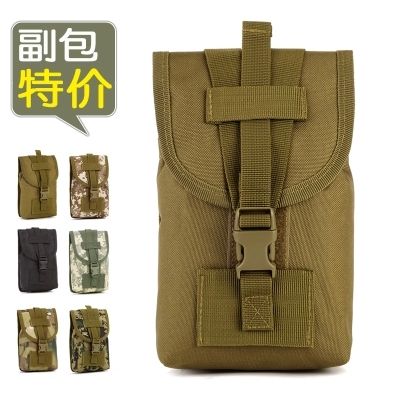 Outdoor wear belt small pockets kit accessories package tactical army sport bags Coin Purses men's traveling bag - DEFOE 5 Outdoors store