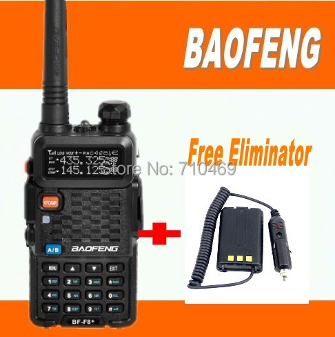DHL FreeShipping+Baofeng BF-F8+ midland walkie talkie dual band vhf uhf portable radio set with car charger eliminator for uv 5r(China (Mainland))