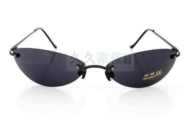 matrix sunglasses  matrix sunglasses