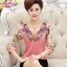 2016 new fashion middle age women summer spring basic shirt mother clothing female o-neck  chiffon sleeve T-shirt pullover tops(China (Mainland))