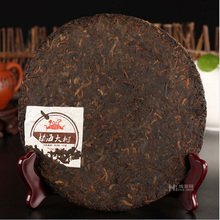 High quality chinese yunnan chitsu pingcha 357g in 2013 raw tea natural food for losing weight