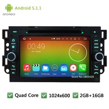 Quad Core Android 5.1.1 7″ 1024*600 FM Car DVD Player Radio Audio Stereo GPS For Chevrolet Epica Matiz Eco Logic Spark Joy Kalos