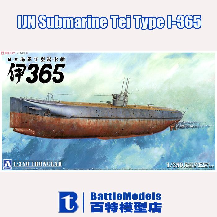 AOSHIMA MODEL 1/350 SCALE military models #00568 IJN Submarine Tei Type I-365 plastic model kit<br><br>Aliexpress